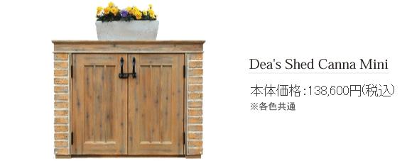 Deas-Shed-Canna-Mini-4