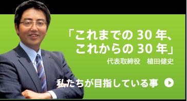 b_mezasu1