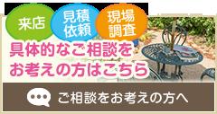 banner_gosoudan03