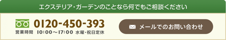 top_contact2