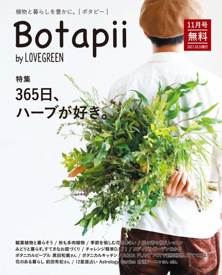 xBotapii_vol_9_0929-1_1200_jpg_pagespeed_ic_m-zZf1mBRv