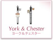 ヨーク&チェスター